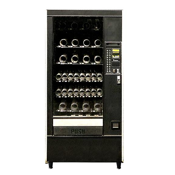 AP Snack Vending Machine, Model 112