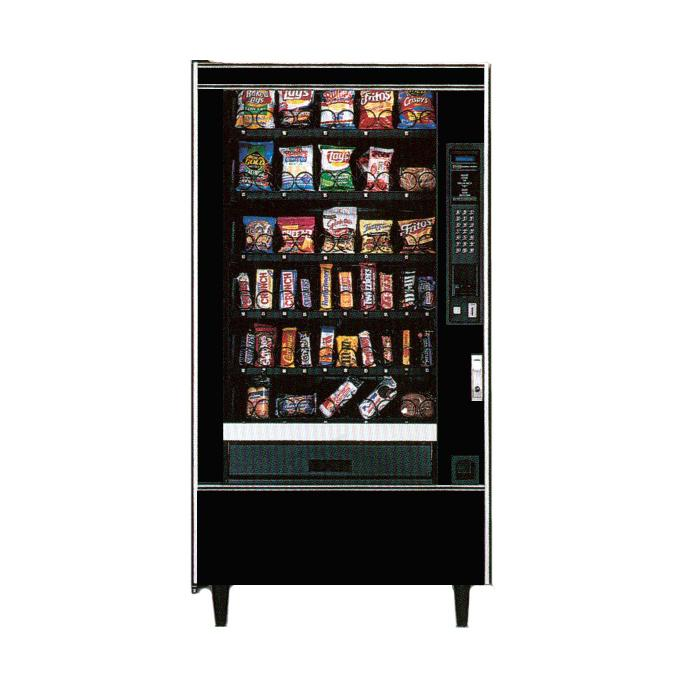 National Snack Vending Machine, 167